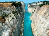 channel of Corinth, Corinth, Greece